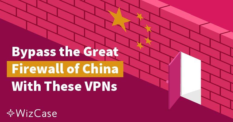 Najbolji VPN-ovi za hrvatske turiste u Kini za 2020.