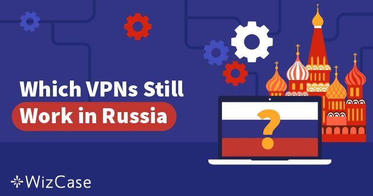 Rusija je blokirala 50 VPN servisa – koji još uvijek funkcioniraju?